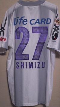 Simizu