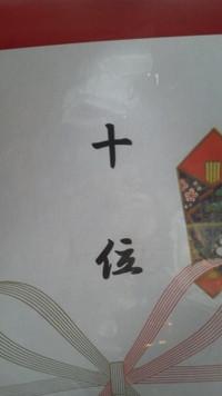 2011112714590001_2