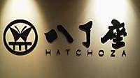 Haccho